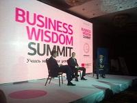 Business Wisdom Summit 2016 готов к очередной встрече профессионалов